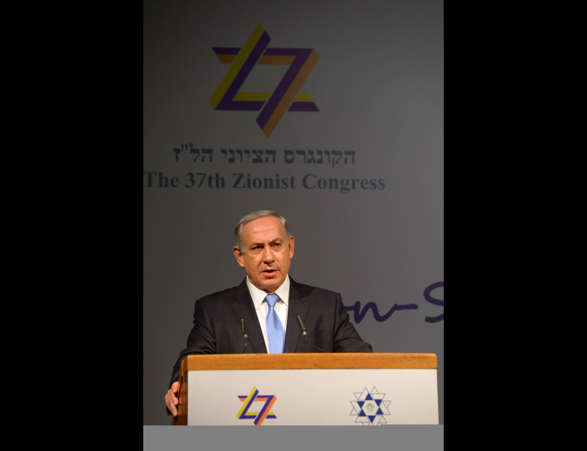 Prime Minister Benjamin Netanyahu at the 37th Zionist World Congress
