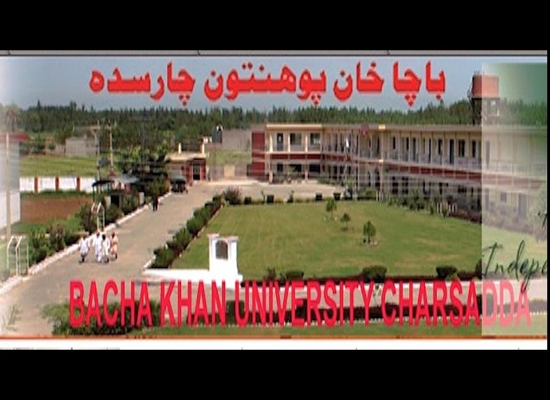 Universidad de Charsadda