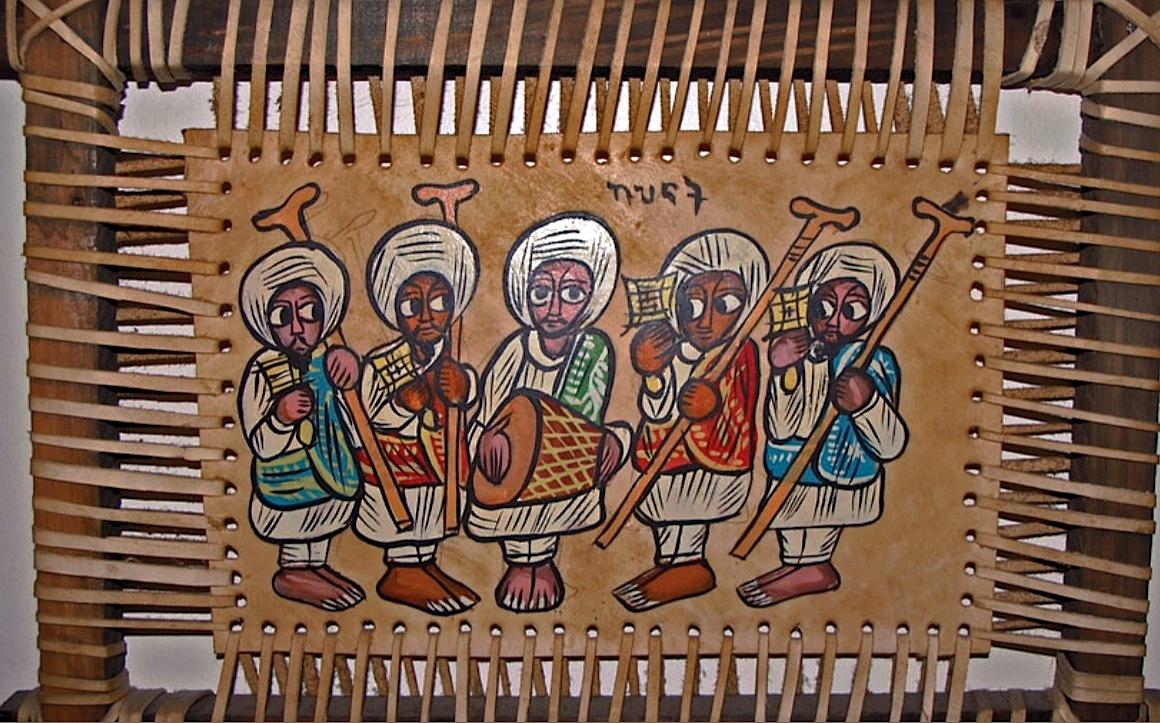 Pintura religiosa etíope