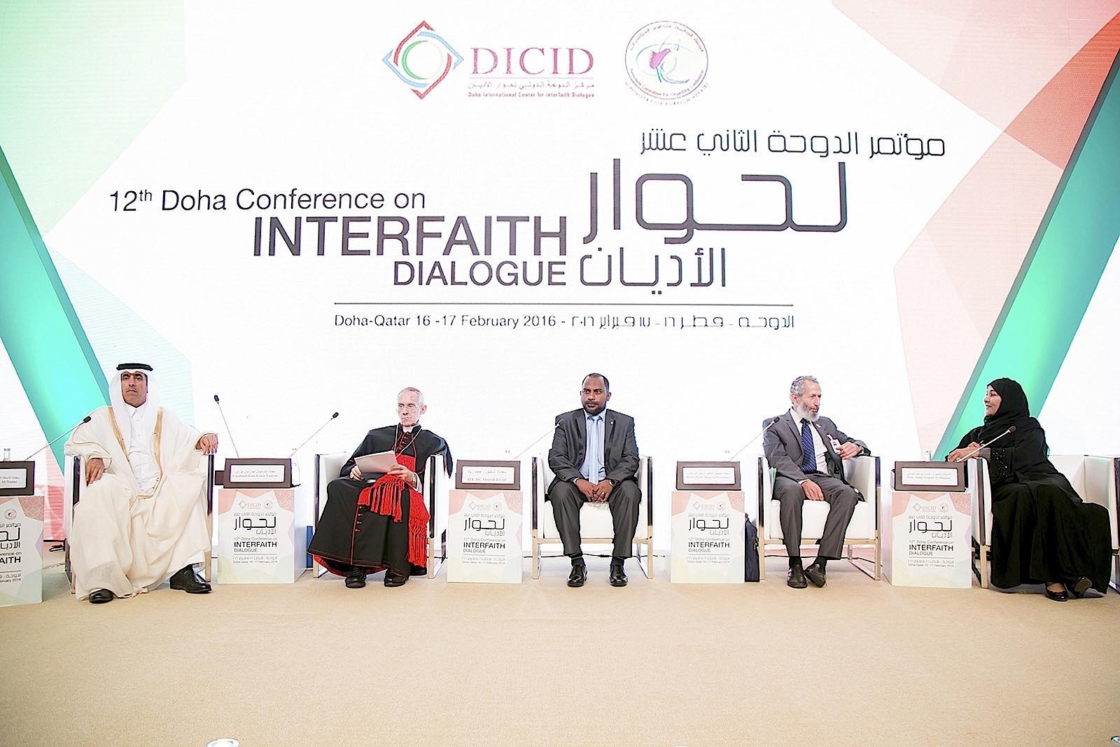12th Doha Interfaith Dialogue Conference 2016, February 16 – 17, 2016 Doha - Qatar