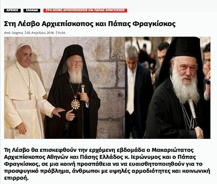 La Web Dogma.org transmite el beneplacito de la Iglesia Griega de que Francisco y Bartolomé I se reúnan en el país