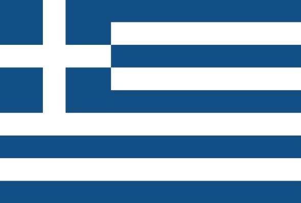 La bandera griega