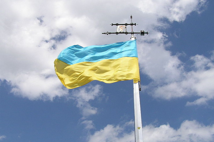 Bandera Ucrania - Wikimedia Commons