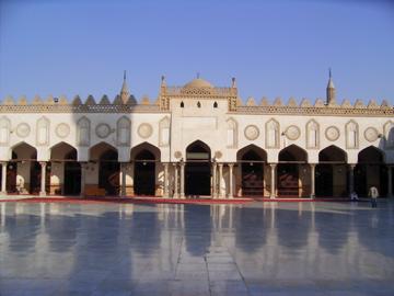 Universidad Al-Azhar - (Wikimedia Commons)