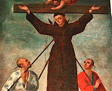 San Felipe de las Casas (Wiki commons)