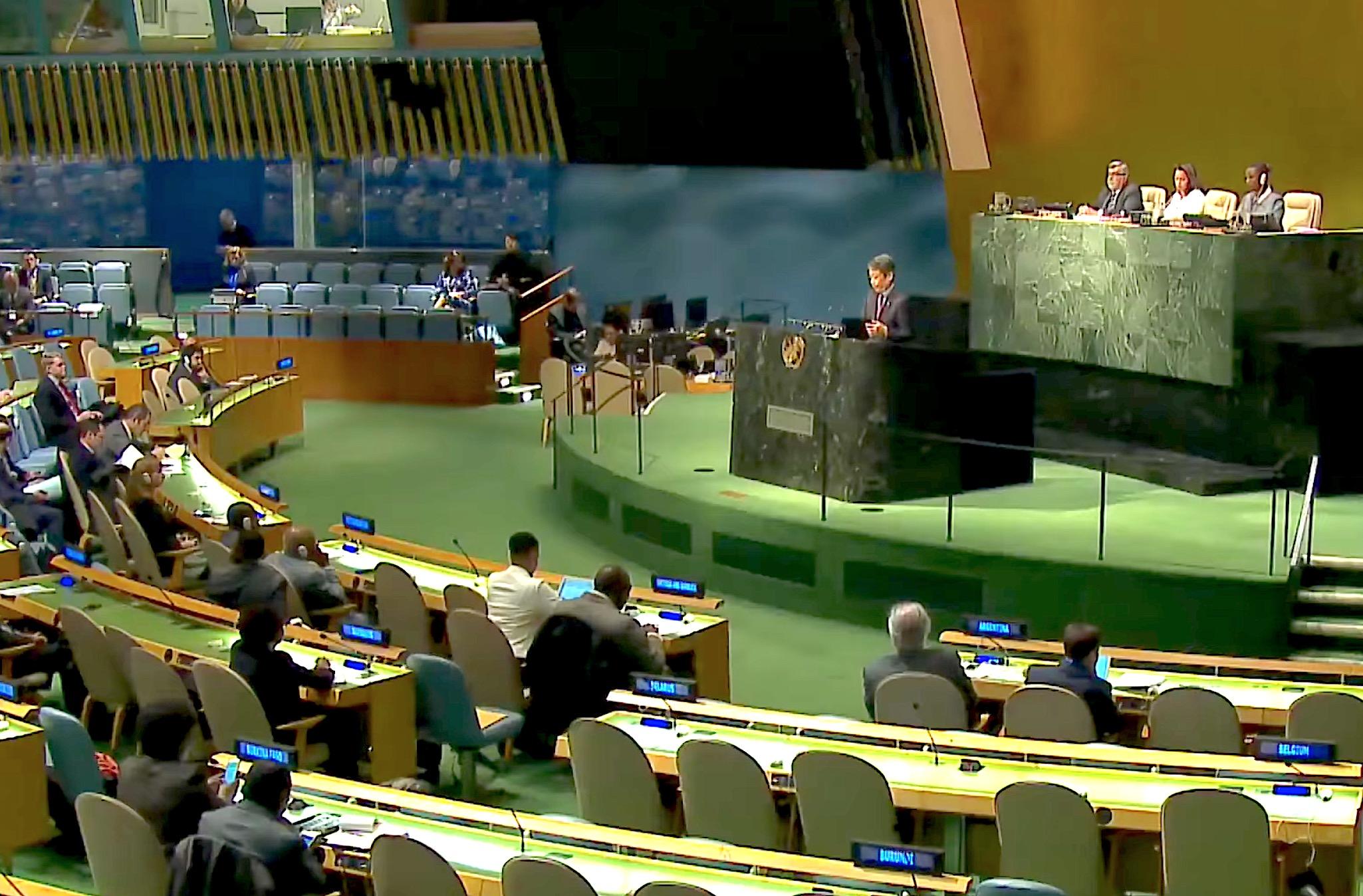 Conferencia ONU sobre el desarme nuclear (Fto web ONU)