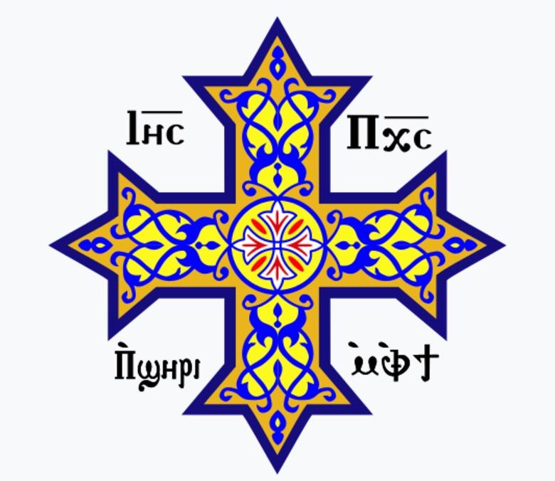 Cruz del patriarcado Copto