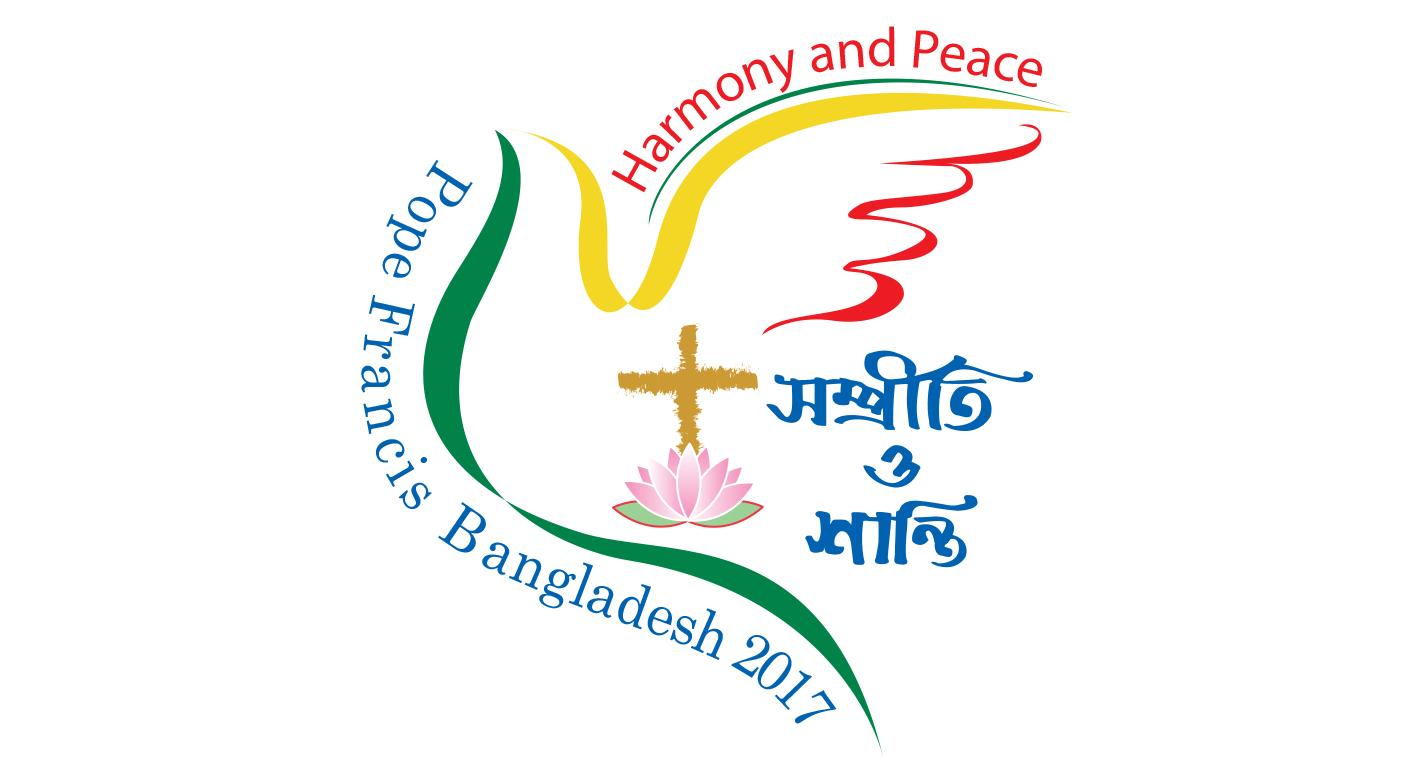 Logo oficial del viaje del Papa a Bangladés