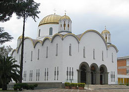 Basílica de Santa Sofía en Roma. Wikimedia Commons