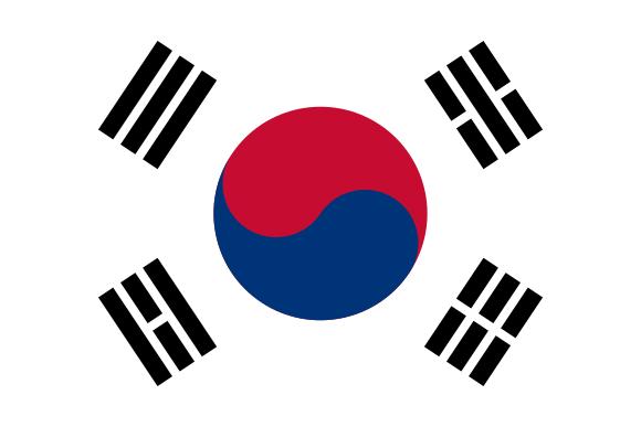 Corea. Wikimedia Commons
