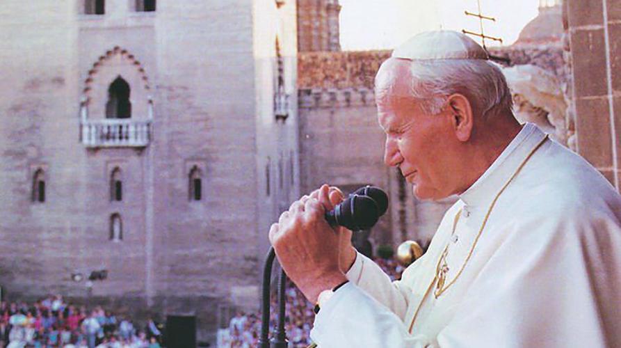 Visita de S. Juan Pablo II a Sevilla, España © Archidiócesis de Sevilla