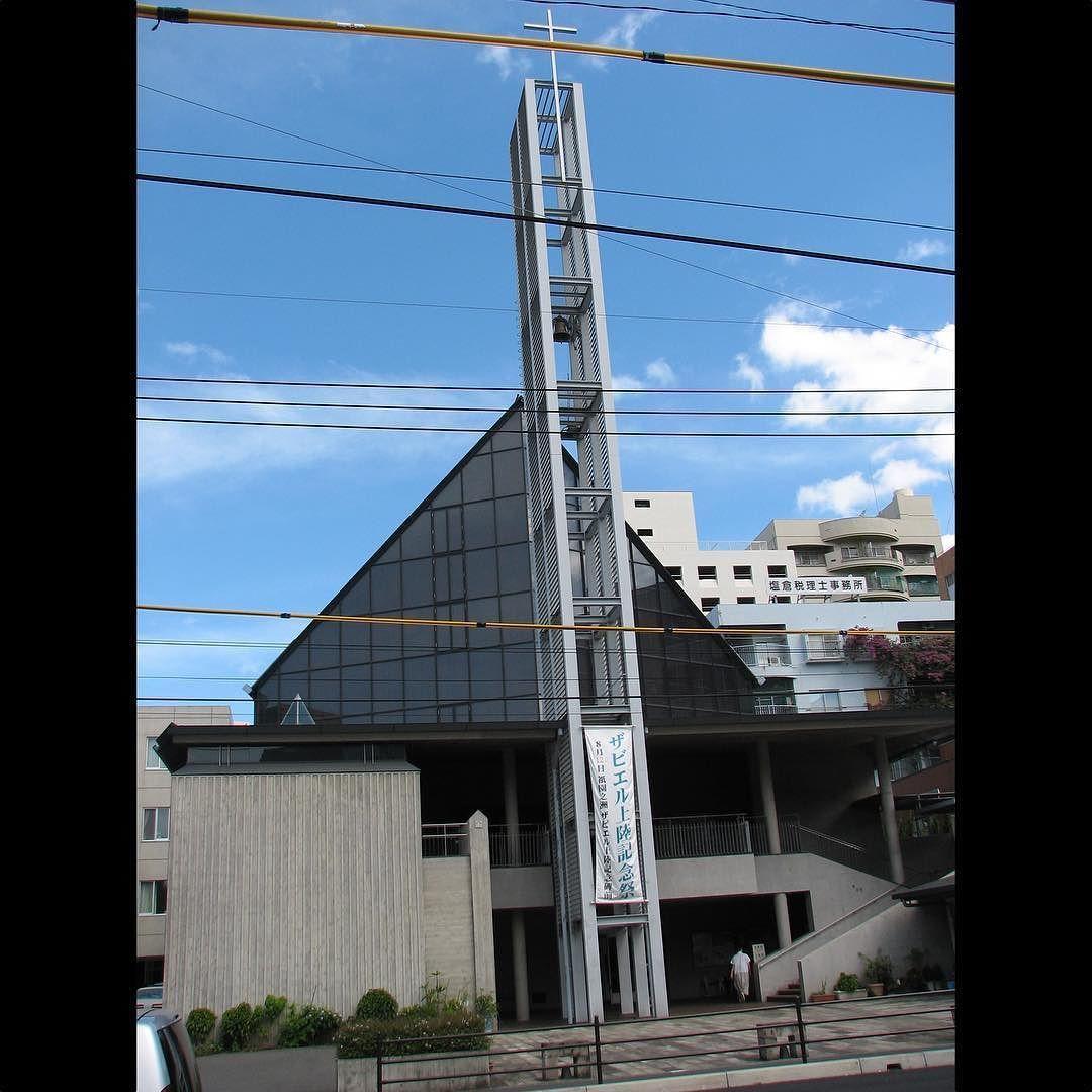 Catedral Católica de Kagoshima © Pinterest