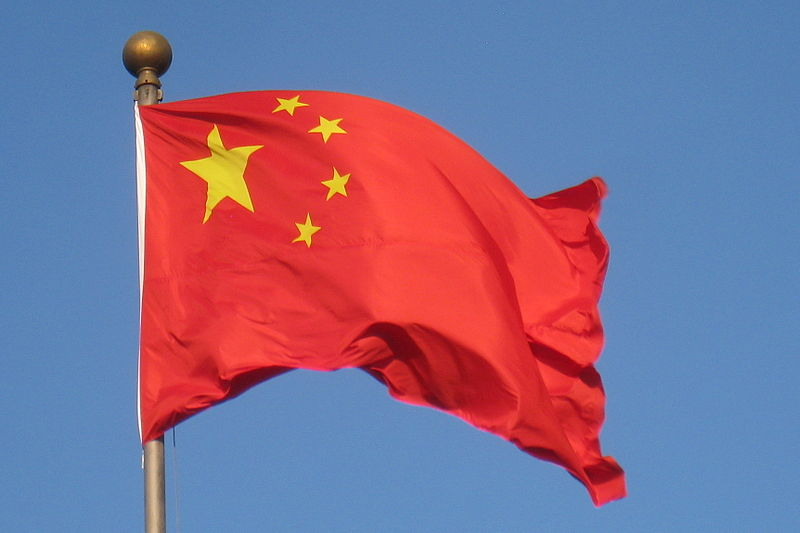 Bandera China © Wikimedia Commons / Daderot