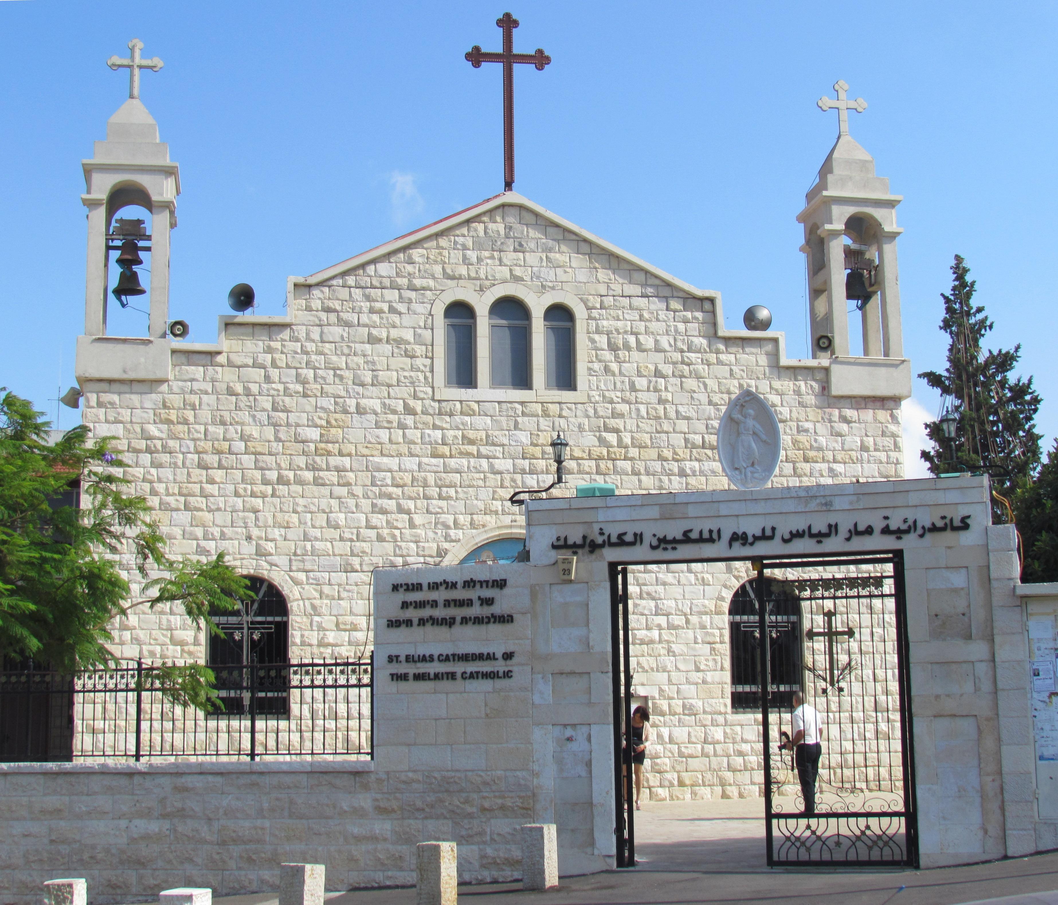 Catedral de San Elías, Akka, Israel © Wikimedia