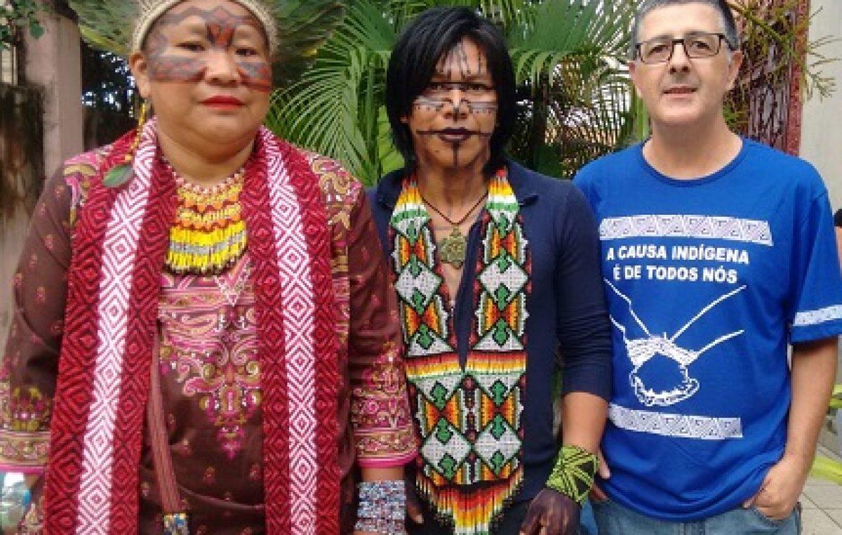 Indios de Brasil en encuentro de agentes de pastoral © CNBB
