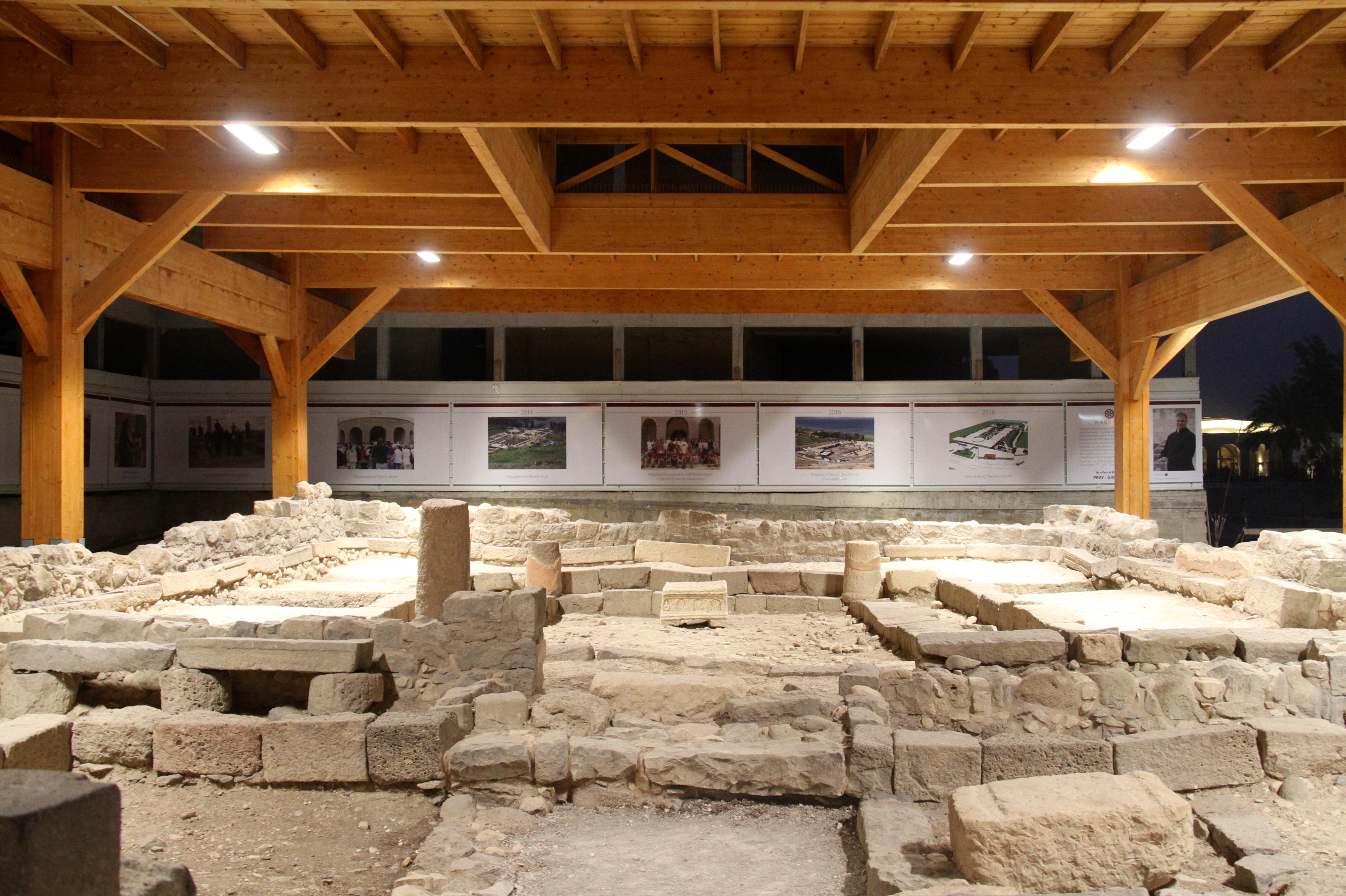 Proyecto Arqueológico Magdala
