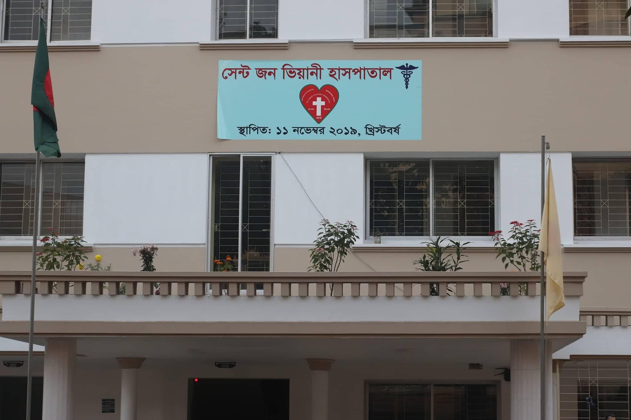 Bangladesh respiradores Santa Sede