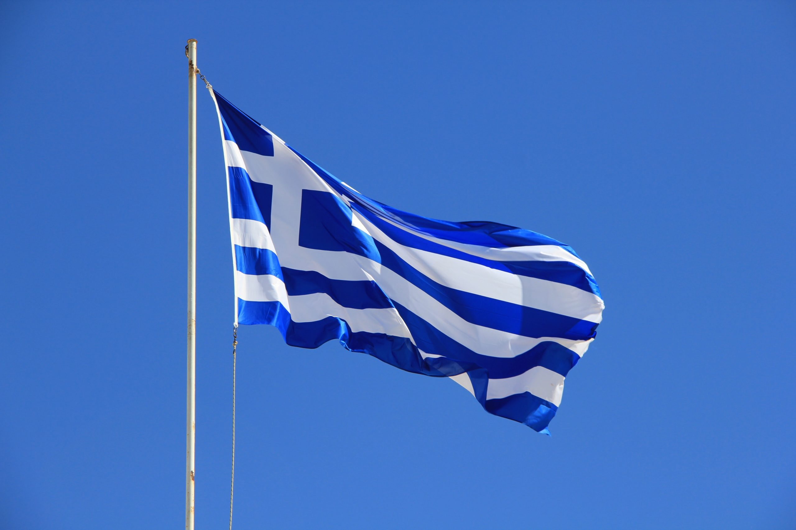 Vaticano: Embajador de Grecia